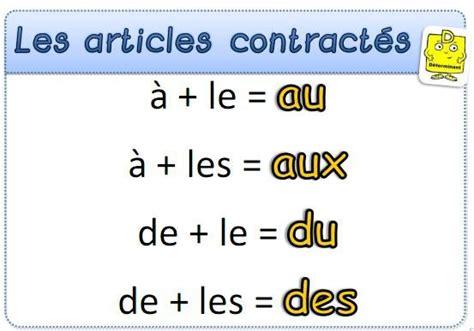la en ligne l article contract 233