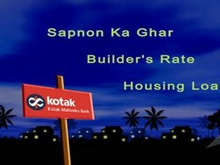 kotak housing loan devu tools corporate video dailymotion