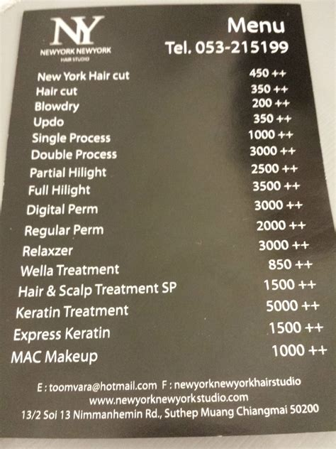 jcpenney hair salon prices 2015 jcpenney hair salon prices 2014 jc penney new orleans hair