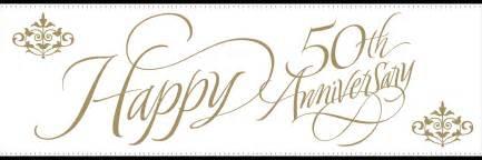 happy 50th anniversary clipart clipartsgram com