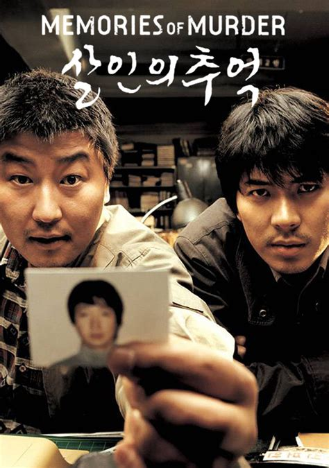 filme stream seiten memories of murder salinui chueok joon ho bong south korea 2003 milindo taid