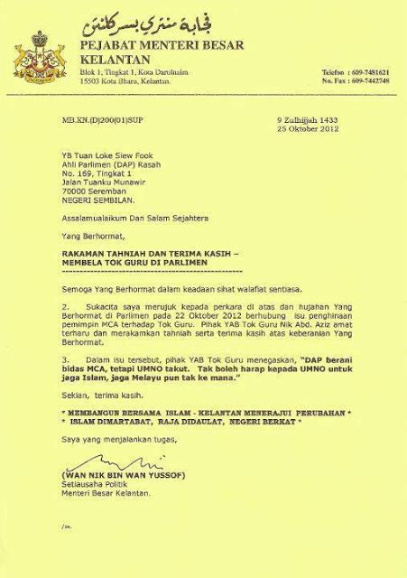 Apa Itu Guarantee Letter Kerajaan Gelombang Kick Setpol Nik Aziz Ucap Assalamualaikum Pada Yb Loke Siew Fook Sebagai Penghormatan