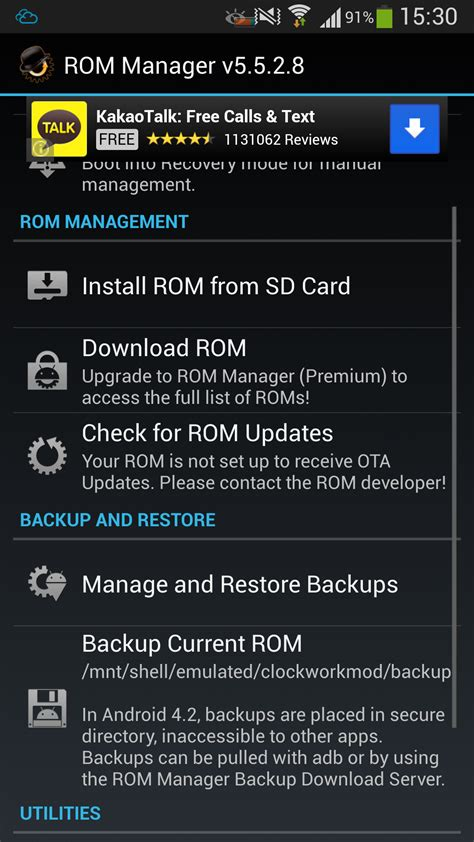 rom manager pro apk rom manager premium apk for android 2 1 ulinpol