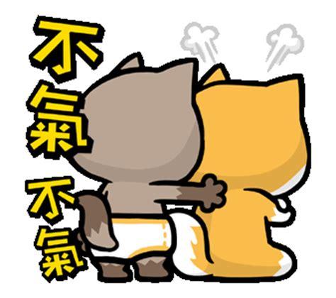 theme line meow zhua zhua line creators stickers meow zhua zhua no 12 exle