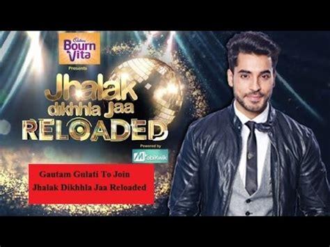 not a wild card entry gautam gulati on jhalak dikhhla bigg boss 8 winner gautam gulati in jhalak dikhhla jaa 8