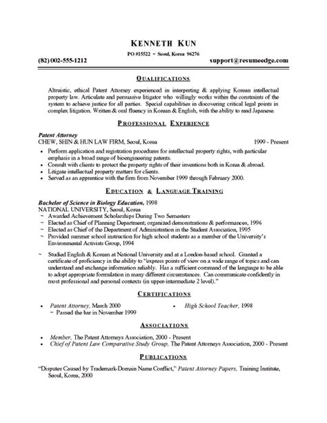 Demand Letter In Korean patent attorney resume