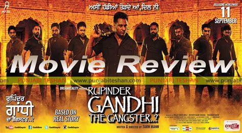 rupinder gandhi gangster film movie review rupinder gandhi the gangster punjabi