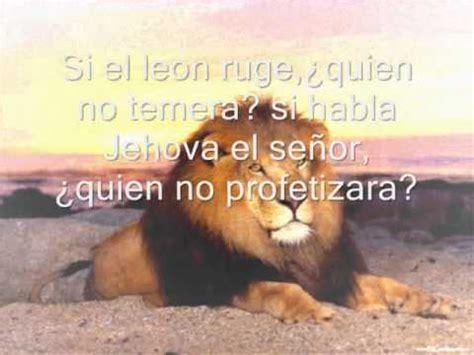 Imagenes De Aguilas Y Leones | significado profetico del aguila y el leon youtube