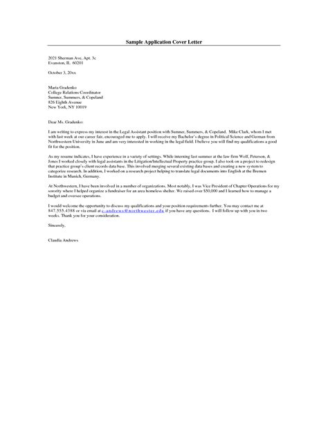 cover letter  simple cover letter   job applicationsimple cover letter