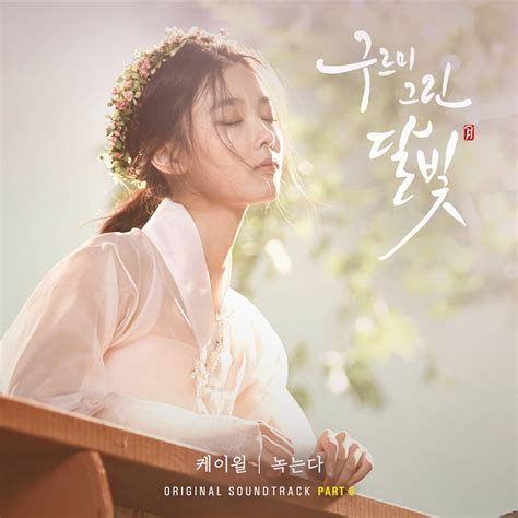 dramanice reply 1997 moonlight drawn by clouds ep 1 eng sub seotoolnet com