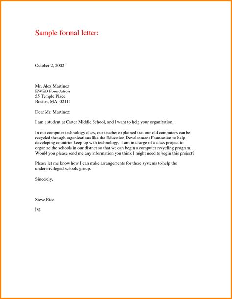 Inquiry Letter Format Cbse formal letter for class 9 letters free sle letters