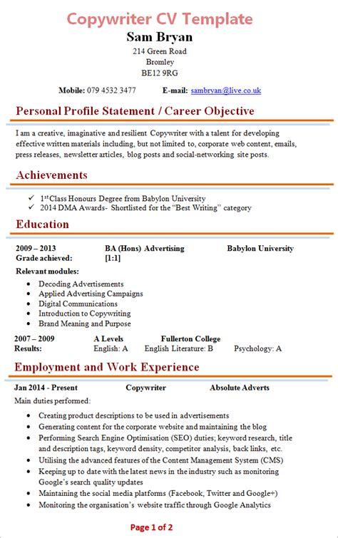 Copywriter Resume Template by Copywriter Cv Template 1