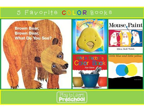 color of books 5 favorite color books play to learn