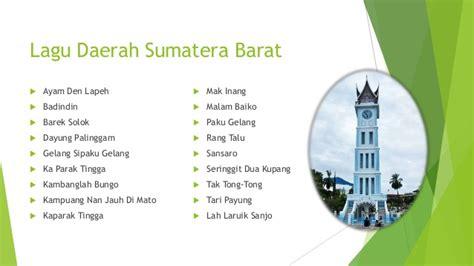 download mp3 lagu instrumen barat seni musik sumatra barat