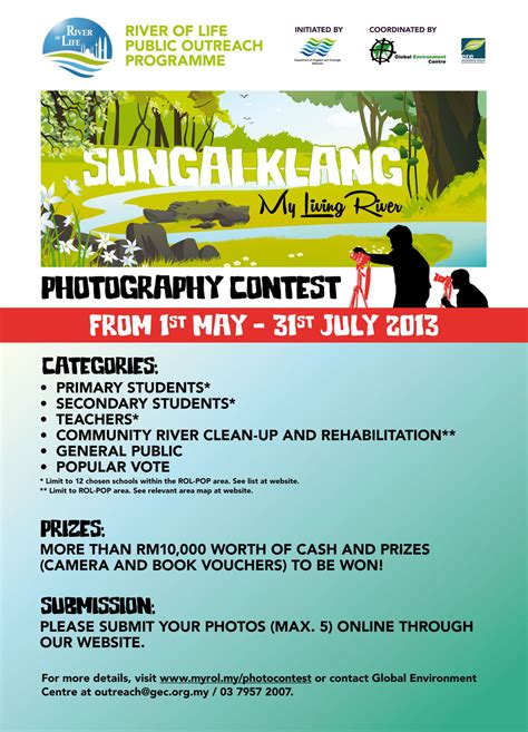 Giveaway Poster - rol public outreach program online photography contest