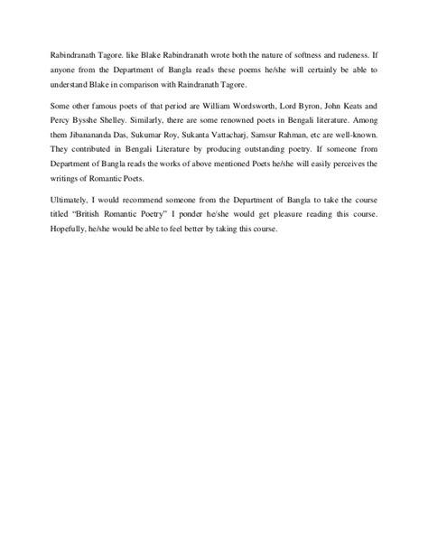 essay on rabindranath tagore in bengali introduction for essay on rabindranath tagore in bengali pgbari x fc2 com