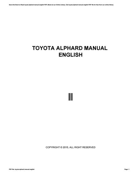 toyota english toyota alphard manual english by 69postix204 issuu