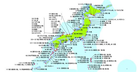 Len Namen by Inseln Ohne Namen Asienspiegel