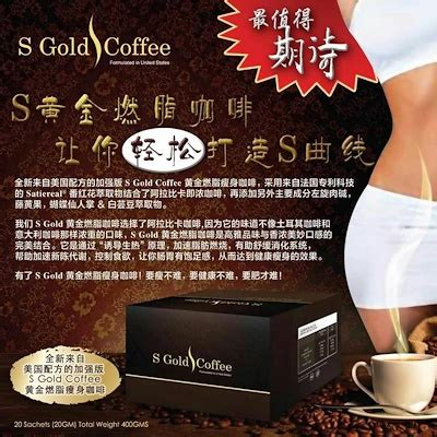 Stok Terbatas Xfat Gold X Gold Coffee Coffe qoo10 2 x s gold coffee diet wellness