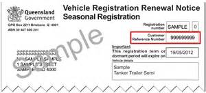 register car to new address where to find your customer reference number transport