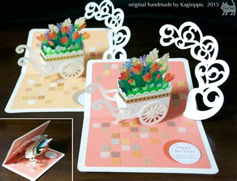 Kagisippo Pop Up Cards Templates by 17 Best Images About Card Templates On