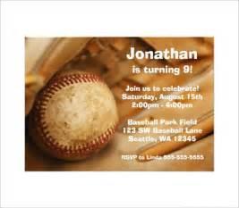 baseball card templates free baseball card template