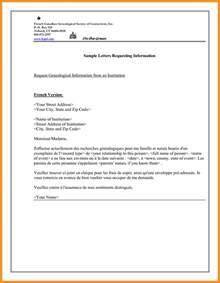 Business Letter Denying Request Requesting For Information Letter Template