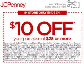 Jcpenney printable coupons march 2014 x3cb x3ejcpenney coupons march