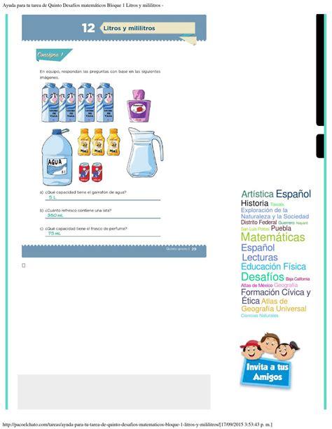 paco el chato buscando primaria 5 bloque de primaria 4 bloque pagina 154