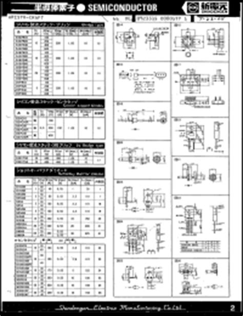 Transistor D5s6m shindengen electric d5 series datasheets d5kc20h