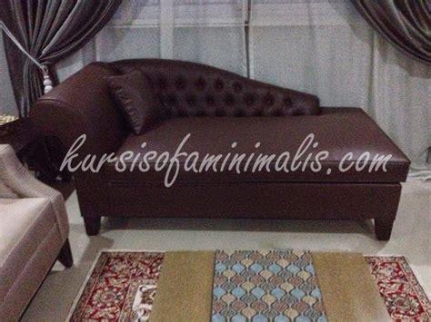 sofa ual
