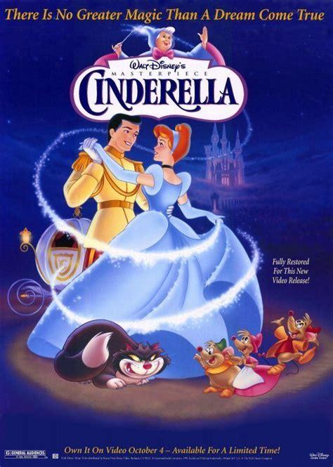film cartoon cinderella cinderella a 1950 cartoon love story directed by clyde