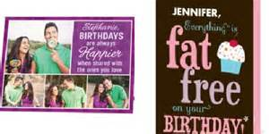 free personalized birthday card new customers