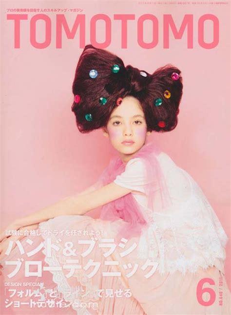 japanese hair magazine tomotomo japanese hairstyle magazine your youtopia