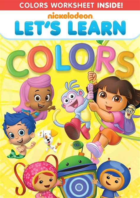 Giveaway Dvd - nickelodeon favorites let s learn colors dvd giveaway