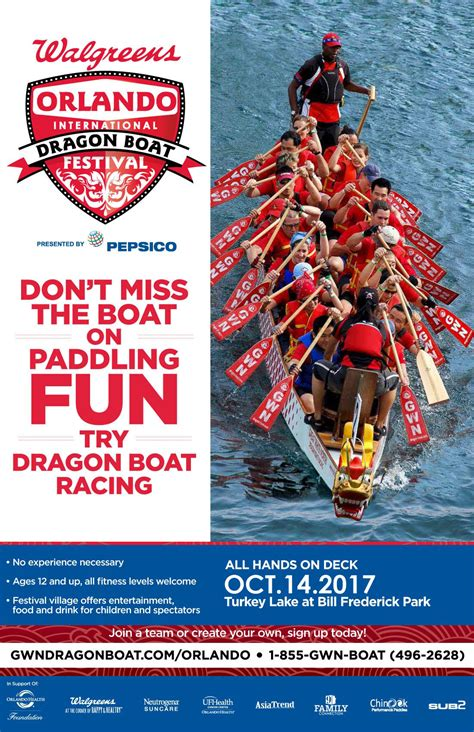 dragon boat korea 2018 walgreens orlando international dragon boat festival 2017