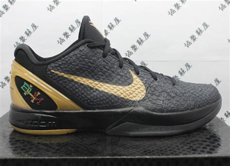 are foosites basketball shoes foosites sneakers 28 images rondo nike shoes are