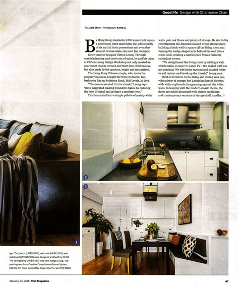 magazine design workshop modern family scmp post magazine jan 2016 clifton
