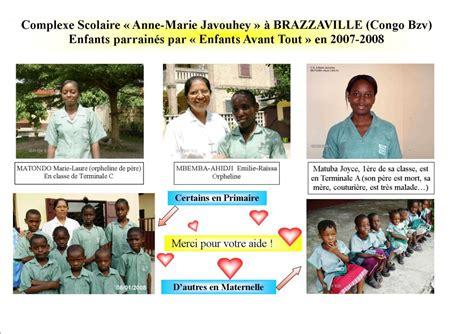 Calendrier Scolaire 2017 Au Rwanda Orphelinat Les Enfants Avant Tout
