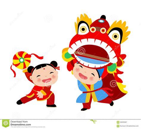 lunar  year clip art cliparts