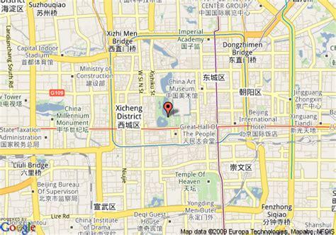 howard johnson regel court hotel beijing beijing deals