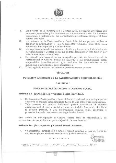 ley de participacin y control social ley n 341 ley del anteproyecto ley participacion y control social bolivia