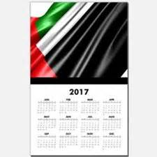 United Arab Emirates Uae Calendã 2018 Uae Flag Calendars Uae Flag Calendar Designs Templates