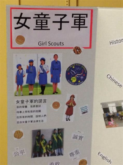 themes for girl scout day c world thinking day 2014 china girl scout ideas pinterest