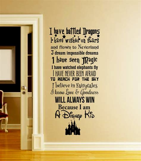 wall stickers disney a disney kid wall decal disney wall decal we do disney in this