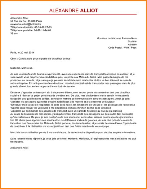 Exemple Lettre De Motivation Candidature Spontanã E 8 Lettre De Motivation Infirmier Candidature Spontan 233 E Exemple Lettres