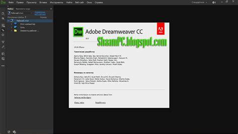 Adobe Dreamweaver Cc 2018 18 0 0 10136 Repack Version Free Download Shaam Pc Dreamweaver Templates 2018