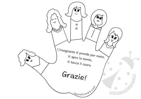 lettere di ringraziamento alle maestre frasi di ringraziamento per maestre
