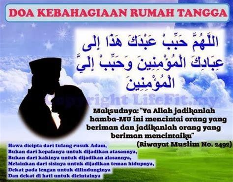 doa doa dan amalan untuk suami isteri yang menghadapi tips rumah tangga buat suami isteri celoteh mj