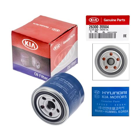 Filter Solar Kia genuine kia hyundai filter kkb
